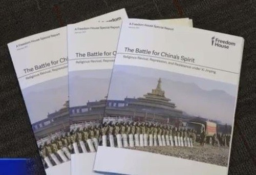 """""""The Battle for China's Spirit,"""" published by Freedom House on February 28, 2017, has a 22-page section on Falun Gong with 118 third-party references."""