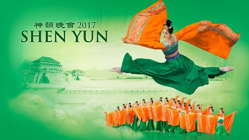 Shen-Yun-2017