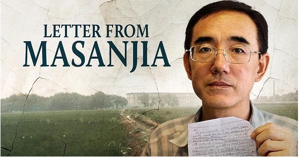 Courageous SOS letter-writer exposes the harsh truth of China's forced labour camps
